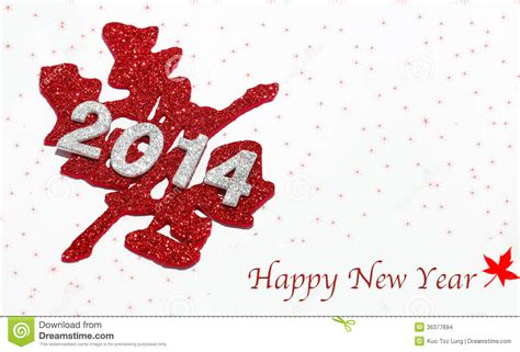 new year meanings happy new year 2014 stock images image 36377694