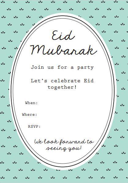Eid Invitation Card Template by Invitation Cards For Eid Choice Image Invitation