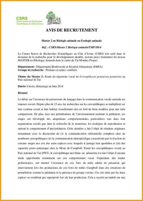 Exemple Lettre Administrative Suisse 7 Lettre De Motivation Master Lettre Administrative
