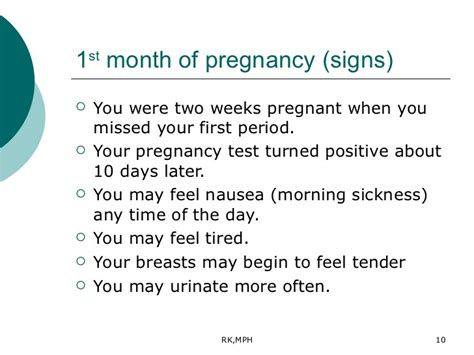 7 Signs Of Pregnancy by Mothers Boon Of Healthy Motherhood