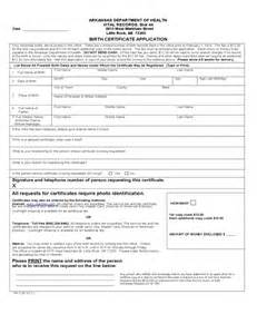 birth certificate application arkansas free download