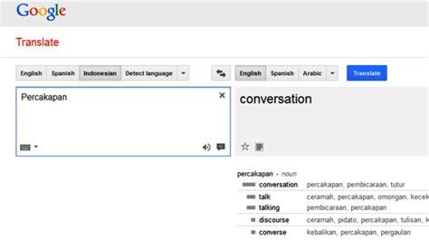 translator indonesia inggris kamus indonesia inggris gratis free web dictionary terbaik