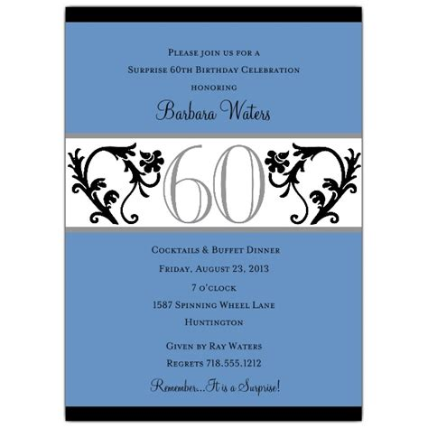 60th birthday party program template just b cause