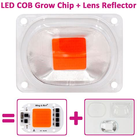 220v led len 1set spectrum cob led grow light l chip lens