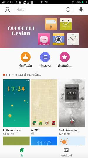 oppo sms themes ร ว ว review oppo f1 plus thaimobilecenter com