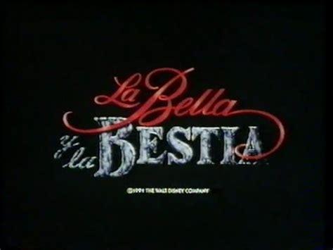 la e la bestia 1991 teaser trailer la y la bestia 1991