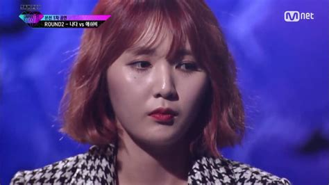 Park Mi Kyung vietsub nada ft park mi kyung