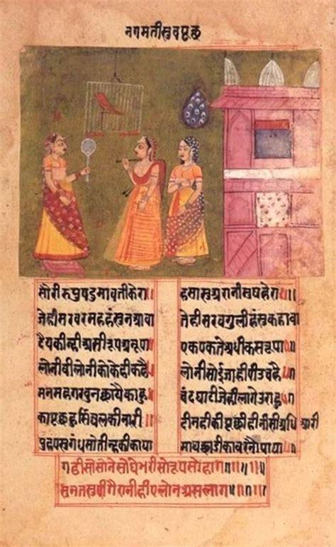 padmavati   sufi text  rajput kings   tool  nationalism research newsthe