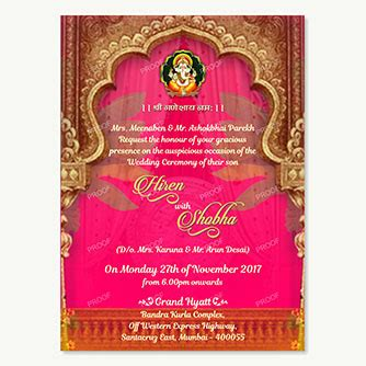 create your own indian wedding invitations free wedding invitation templates hindu wedding invitations viequesenrescateinc invitation