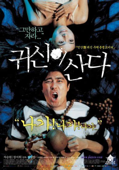 Film Ghost House Korea | ghost house korean movie