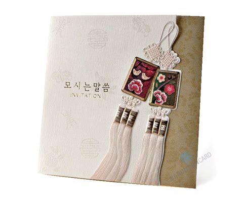 sinopsis korea a wedding invitation on invitation decisions on becoming a korean
