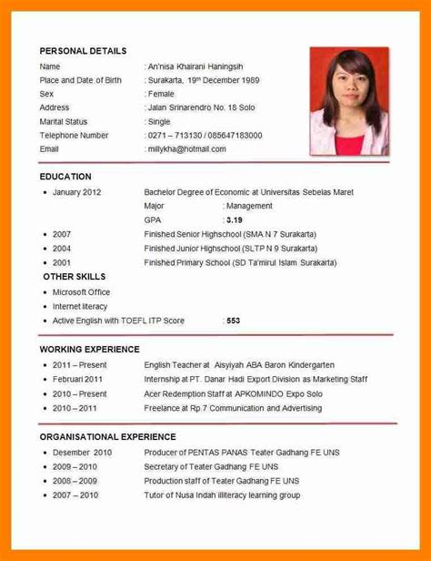 Cv Model by Cv Model Cv Model Word Resume In