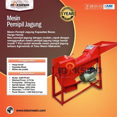 Mesin Pemipil Jagung Besar mesin pemipil jagung ppj03 mesinpertanian mesinpertanian