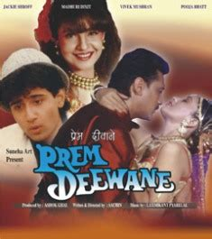 happy birthday pooja mp3 download prem deewane 1992 mp3 songs download hindi songs free