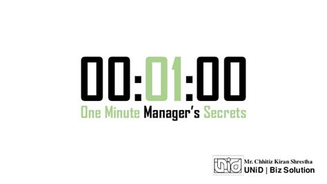 One Minute Manager one minute manager