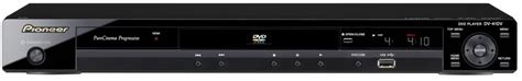 multi format dvd player software dv 410v k multi format dvd player featuring hdmi 174 1080p
