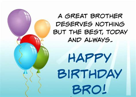 happy birthday dubstep mp3 download happy birthday bro choice image wallpaper and free download