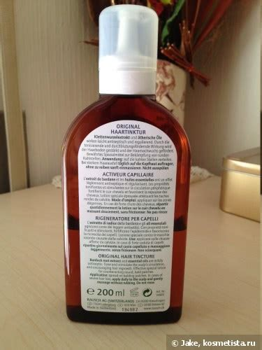 Rausch Original Hair Tincture rausch original hair tincture активатор роста волос отзывы косметиста