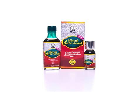 Minyak Kayu Putih Merpati Putih pengedar penawar asma resdung asmak herbs dan bedak