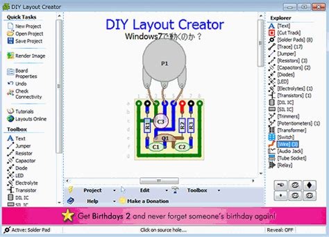 blog layout maker diy layout creatorをwindows7で動かしてみる その他音楽 powerful