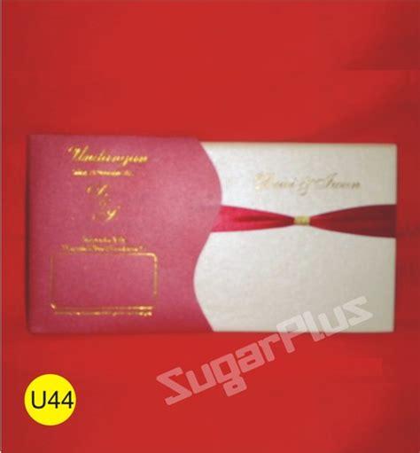 V2 Undangan Pernikahan Soft Cover Murah Unik 021 tempat cetak undangan pernikahan di jakarta pak mudi 0852 15 880 880 cetak undangan