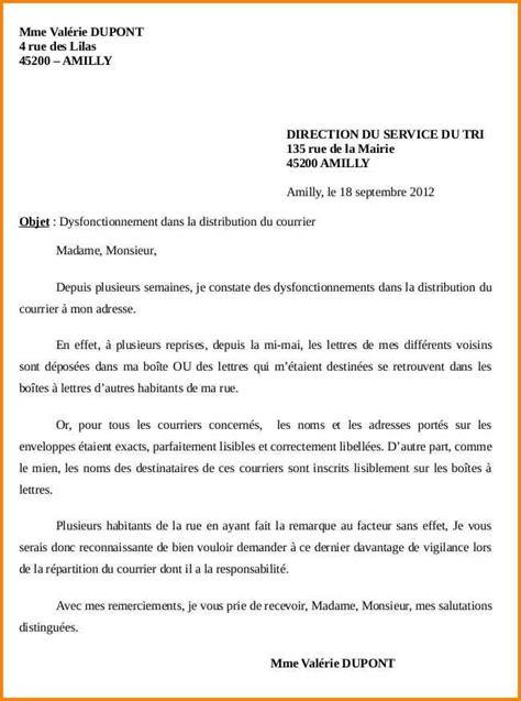 Presentation De Lettre Type 6 Pr 233 Sentation Lettre Administrative Format Lettre