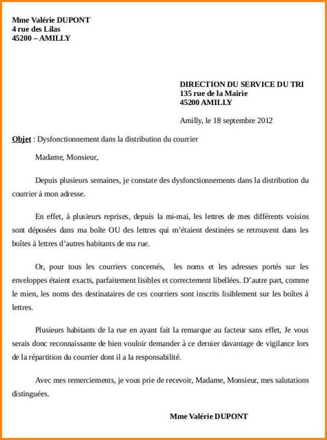 Lettre De Presentation Format 6 Pr 233 Sentation Lettre Administrative Format Lettre