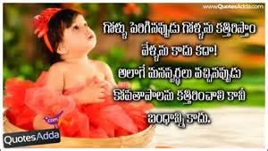manchi matalu images quotesadda telugu quotes tamil quotes litle pups