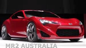 Toyota Fsr Toyota Ft 86 Appears As Scion Frs In New York Mr2 Australia