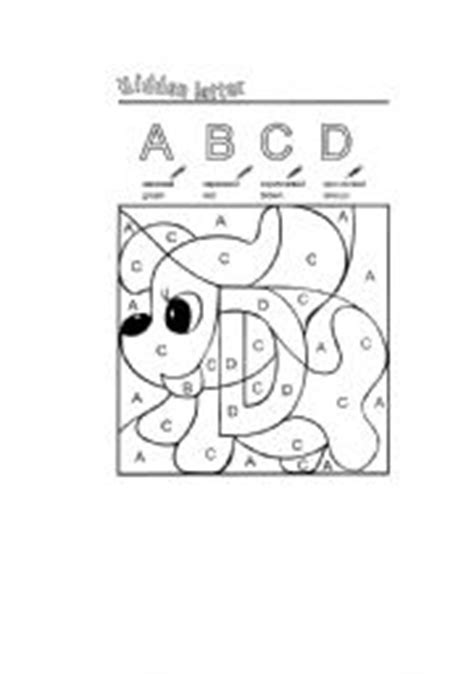free printable alphabet hidden pictures english worksheet letter b