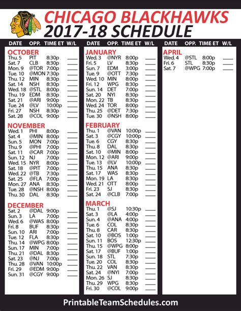 Blackhawks Schedule Calendar 2016 Nascar Sprint Cup Schedule Printable Calendar