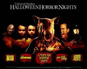 halloween horror nights 2017 halloween horror nights 2017 popsugar smart living