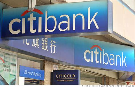 City Bank Gift Card - 花旗銀行獲准在中國獨自發行信用卡 學英文 english learning