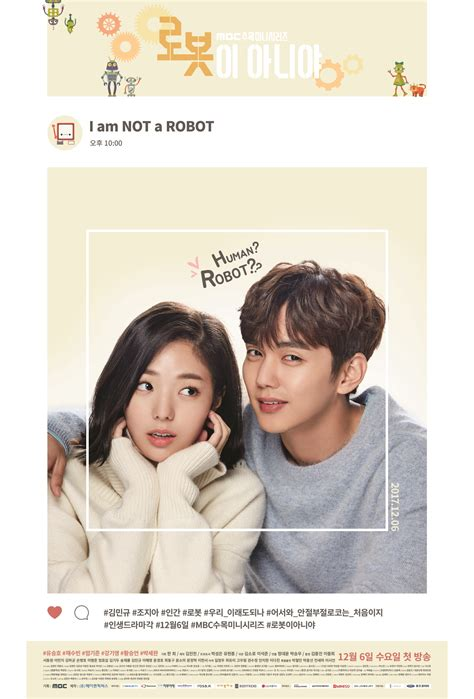 film korea i am not a robot i am not a robot yoo seung ho s first romantic comedy