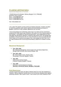 academic background sle it resume cover letter sle