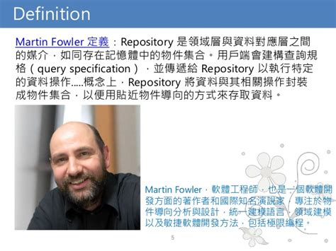 repository pattern martin fowler introduction the repository pattern