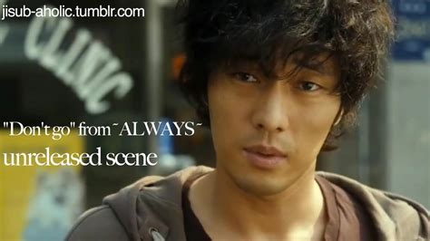 so ji sub always so ji sub quot don t go quot from always unreleased scene youtube