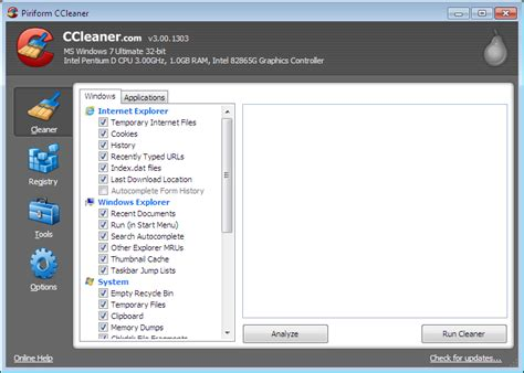 ccleaner coupon the piriform package ccleaner defraggler recuva thinuba