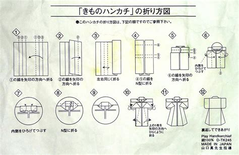How To Make Origami Kimono - origami on kimonos paper dolls and origami paper