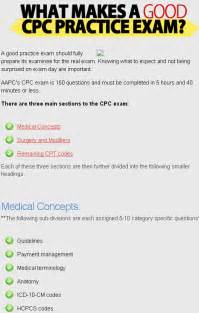 surgery practice sle cpc test questions to prepare