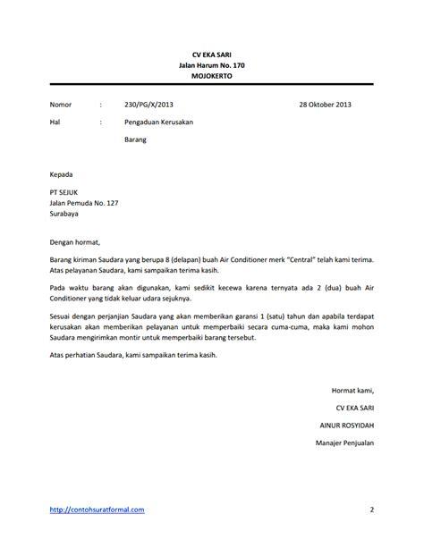 contoh surat balasan pengaduan barangproduk assalam print