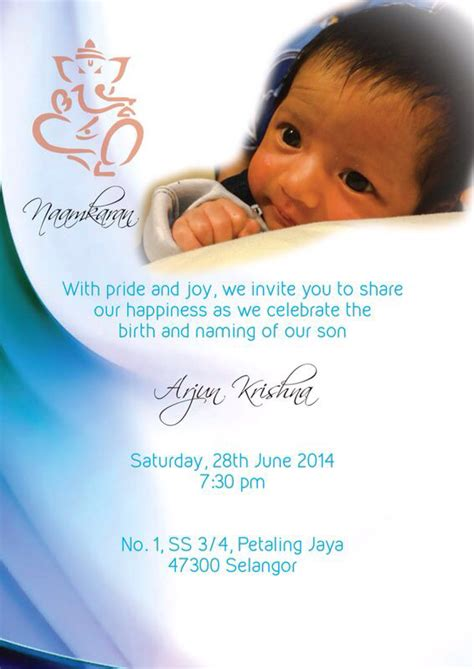 naming ceremony invitation templates free naming ceremony invite for baby arjun baby stuff