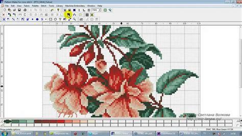 pattern maker v4 pro pattern maker v4 pro добавление палитры мулине пнк им