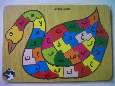 Mainan Anak Edukasi Puzzle Tempel Giraffe Edukatif Toys Jerapah o store puzzle kayu hijaiyan swan