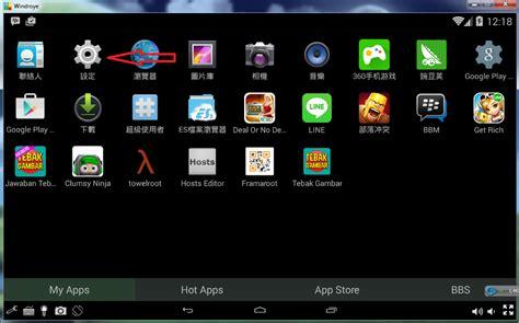 x mod game apk jalan tikus windroye emulator android yang sangat ringan adit lutfi