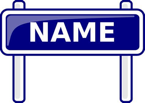 name sign clip art at clker com vector clip art online