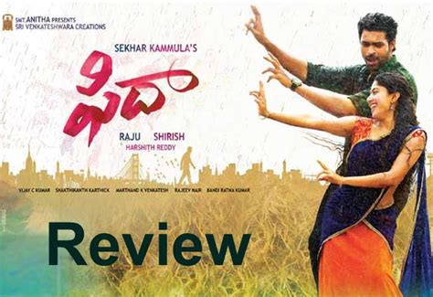 lion film review telugu fidaa movie review rating public talk varun tej