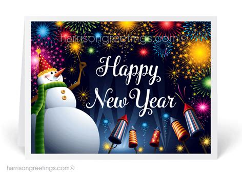 2017 happy new year greeting cards 7601 harrison