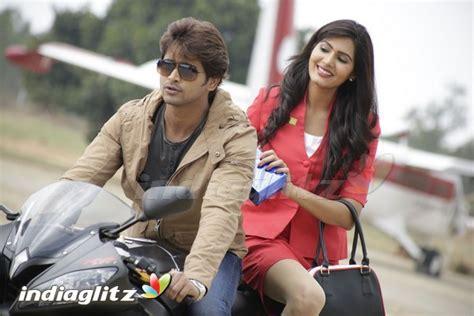 kannada film love u alia songs love u alia kannada actress gallery indiaglitz kannada