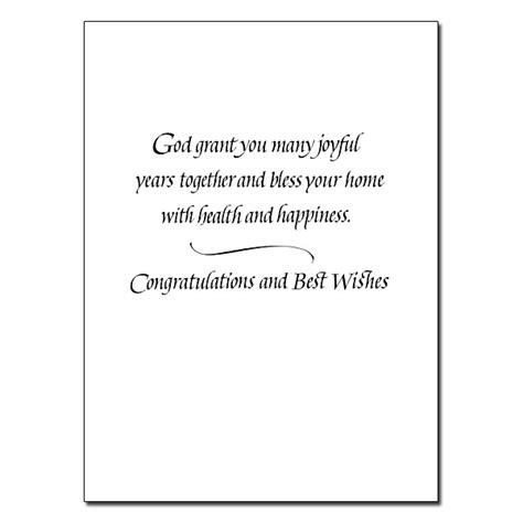 Wedding Congratulation Text Messages by A Prayer For Your Wedding Day Wedding Congratulations Card